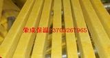 净化板用高密度玻璃棉条规格
