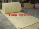 玻璃棉卷毡规格、玻璃棉卷毡价格、玻璃棉卷毡厂家
