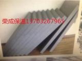 外墙泡沫水泥板优点和特点