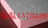 隧道酚醛板贴夹筋防火铝箔的原因