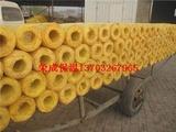 荣成专业生产玻璃棉管